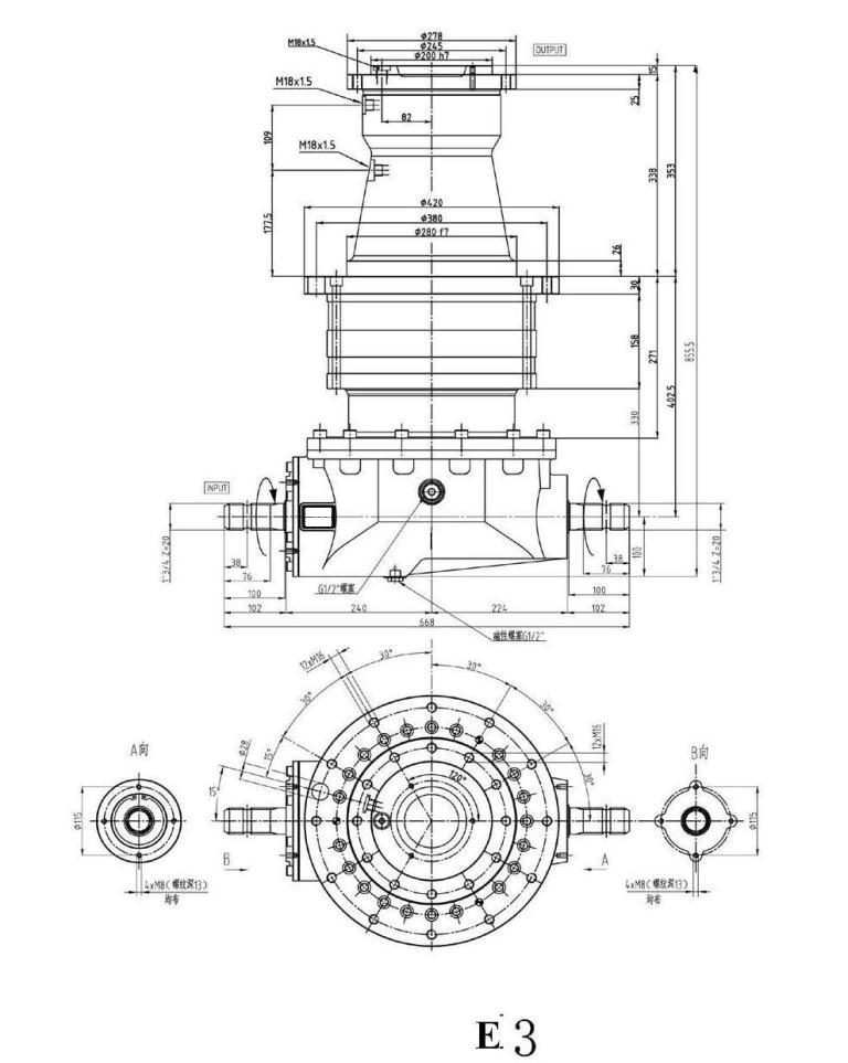 Planetary Gearboxes For Vertical Feed Mixer Truck Mixer Transit