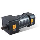 G series electric motor pinion